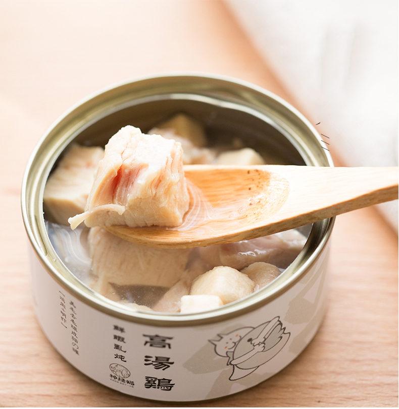 best-canned-chicken