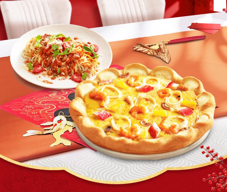 Pizza Hut pizza and pasta